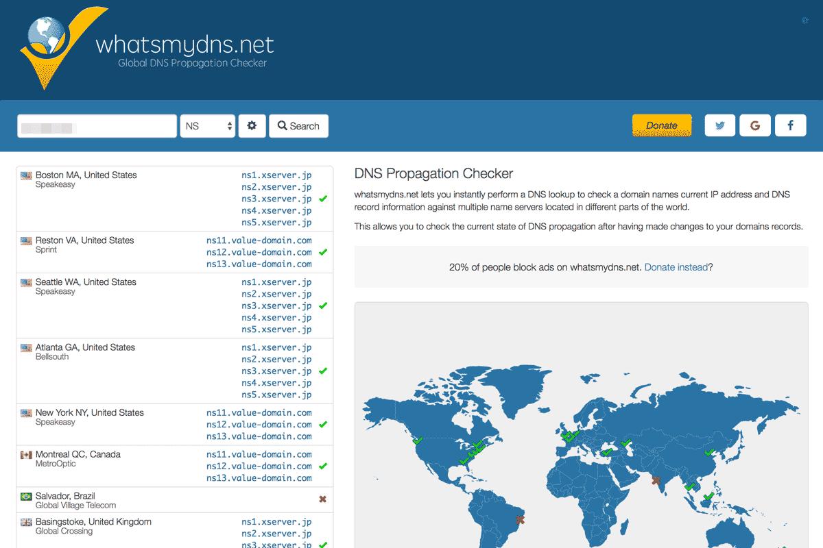DNSキャッシュの伝播状況(変更して数分後)