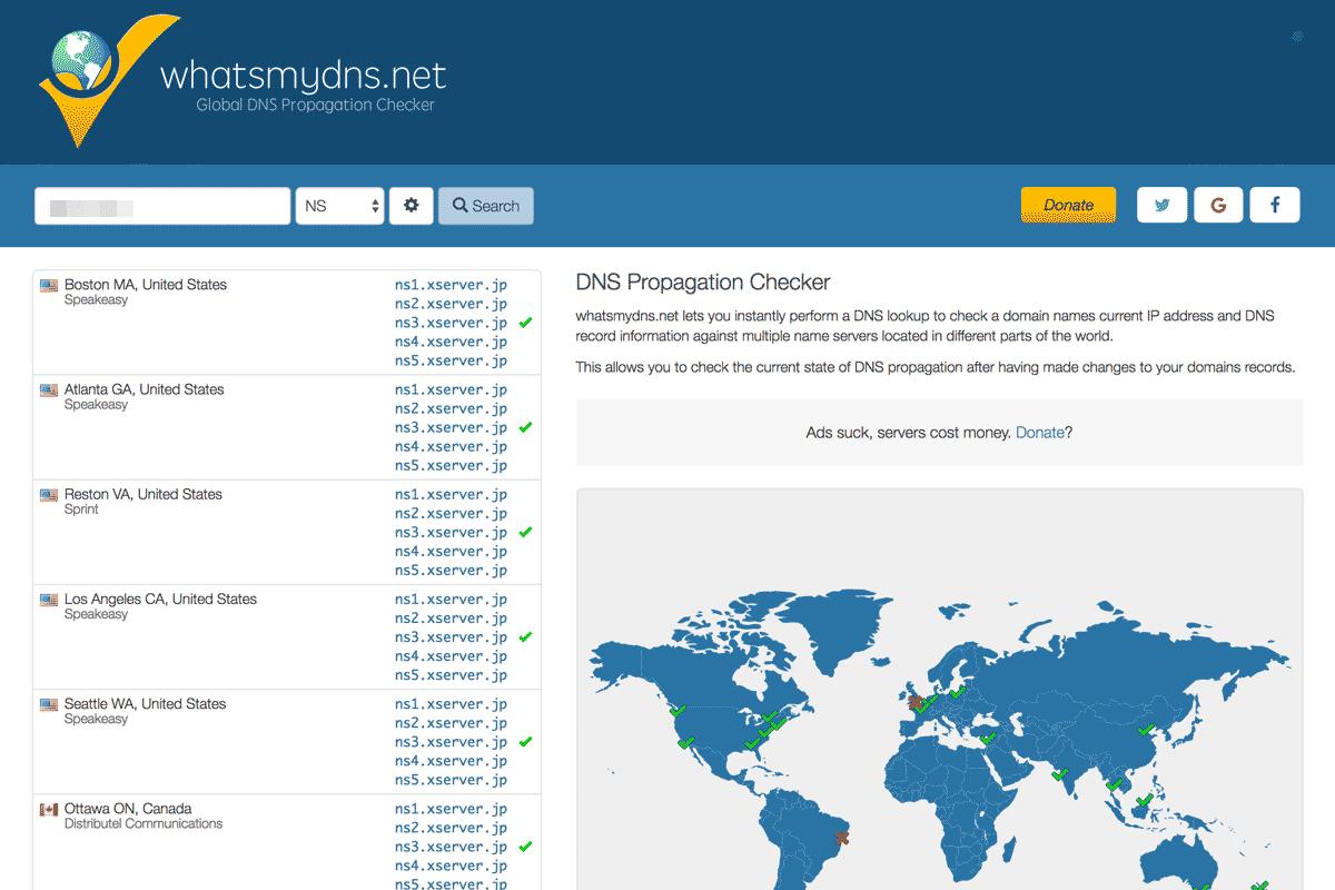 DNSキャッシュの伝播状況(変更して6時間後)
