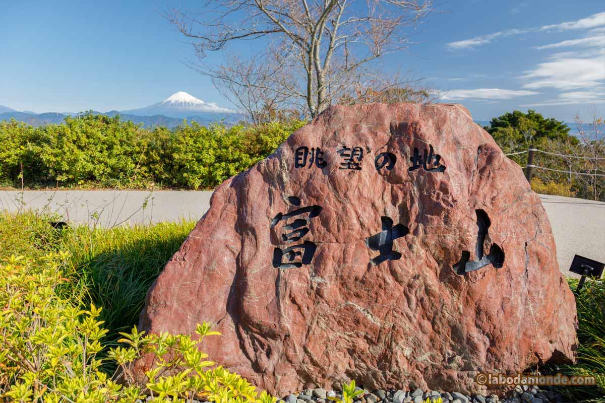 「眺望の地 富士山」